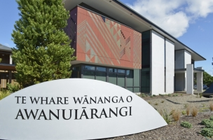 Te Whare Wananga o Awanuiarangi  0021